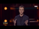 Stand Up: Иван Абрамов - О классической музыке