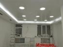 Завершили работу с потолочками в кабинеты для крупной компании Норильска🙈 Что хочется отметить☝️😌 Ультра тонкие светильники это