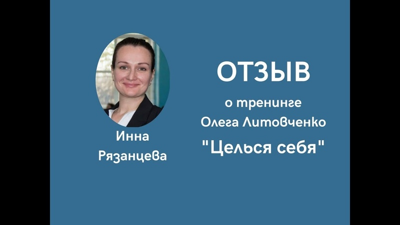 Как работать меньше, а зарабатывать больше, о том, как индивидуальный предприниматель, адвокат из Воронежа увидела новые возможности.