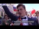 2018 05 25 HD БК Шествие выпускников