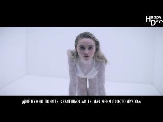 Sabrina Carpenter feat. Jonas Blue – Alien (рус.саб)