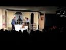 Спектакль ,,Extraña pareja en villa Сагlos Paz 2015 г., Странная парочка