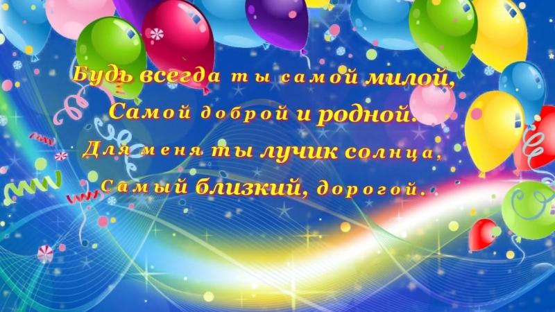 Поздравления днем рождения от роналдо