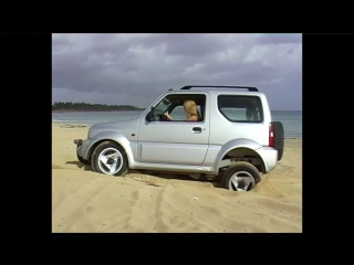 Car Stuck