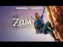 Zelda breath of the wild! №18 Возможно Финал но Не Конец!