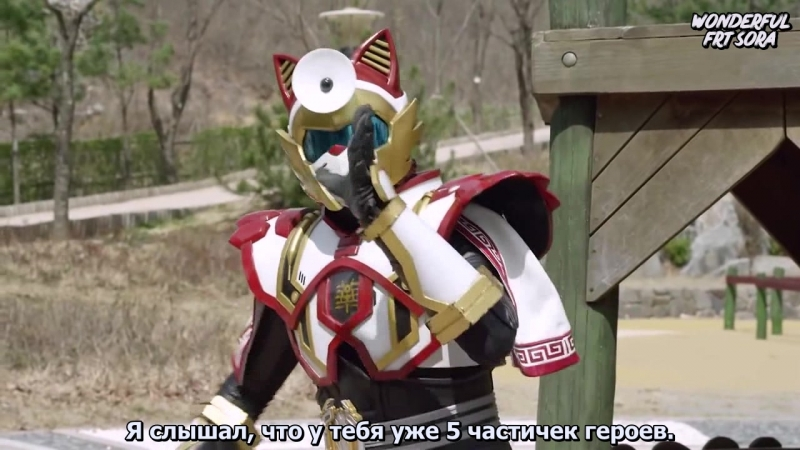 Legend Hero | Wonderful FRT Sora 34 серия [русс.суб.]