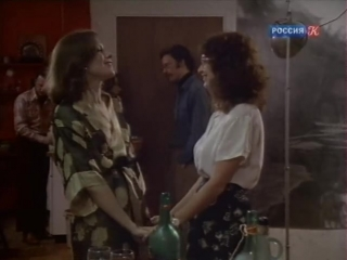 «Подружки» / «Girlfriends» (1978) Режиссер: Клаудия Вайль