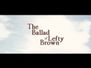 Баллада о Лефти Брауне трейлер