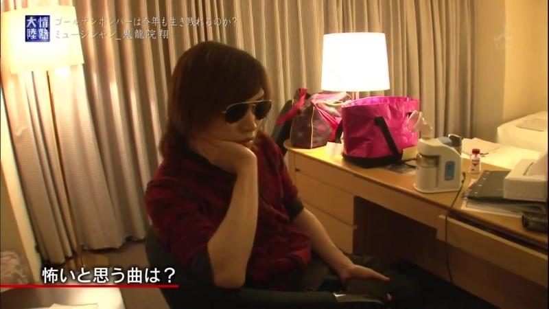 [TV] 2014.01.05 Jonetsu tairiku (документалка про Кирюина)