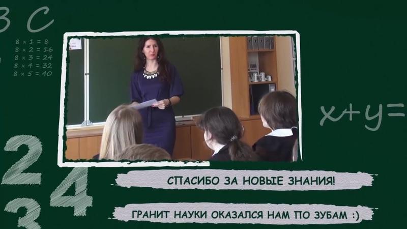 Выпуск-2018 гимназии 1 г. Борисова: фильм!
