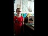 Зарина Фаттахова читает произведение А.А.Фета Муза