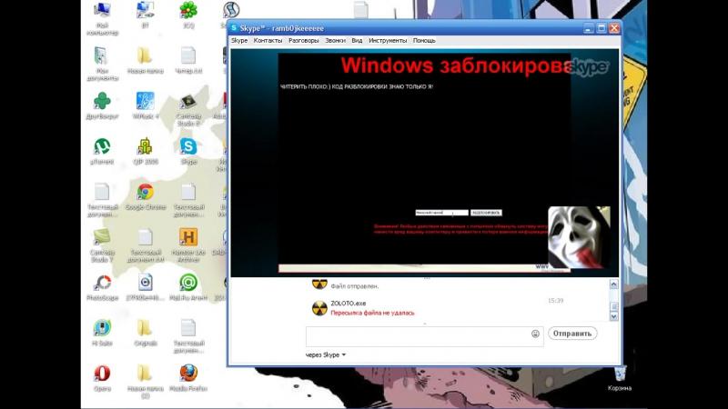ОККУПАЙ! Наказания читера 1( плакса ) » Freewka.com - Смотреть онлайн в хорощем качестве