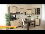 АВРОРА Мебель для кухни г. Подпорожье ул. Пионерская д.3  ТЦ «ЛЮКС» Второй этаж, офис №3