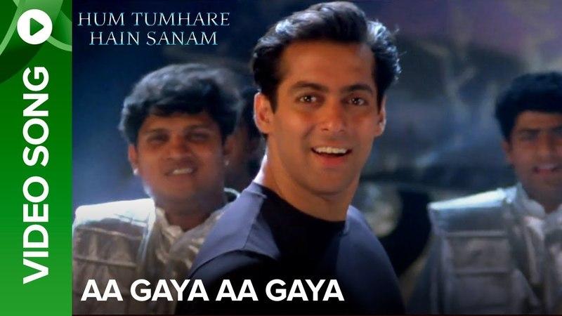 Aa Gaya Aa Gaya (Video Song)   Hum Tumhare Hain Sanam   Madhuri Dixit   Shah Rukh Khan