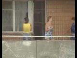 ! Пьяные девки на балконе(Скрытая камера) порно эротика голая обнаженная секс стриптиз девушки sex xxx