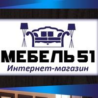 meb51ru