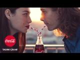 Песня Кока-Кола