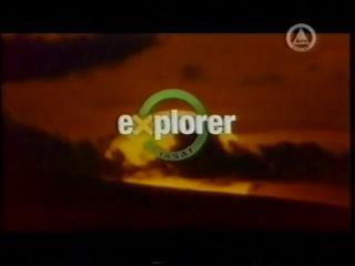 staroetv.su / Анонсы и реклама (ДТВ-Viasat, 13.11.2004) (3)