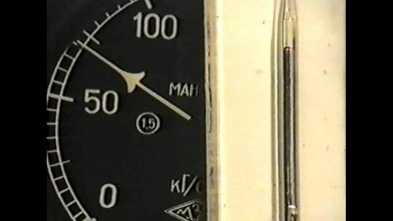Сжижение углекислоты H₂CO₃ Опыт Кальете