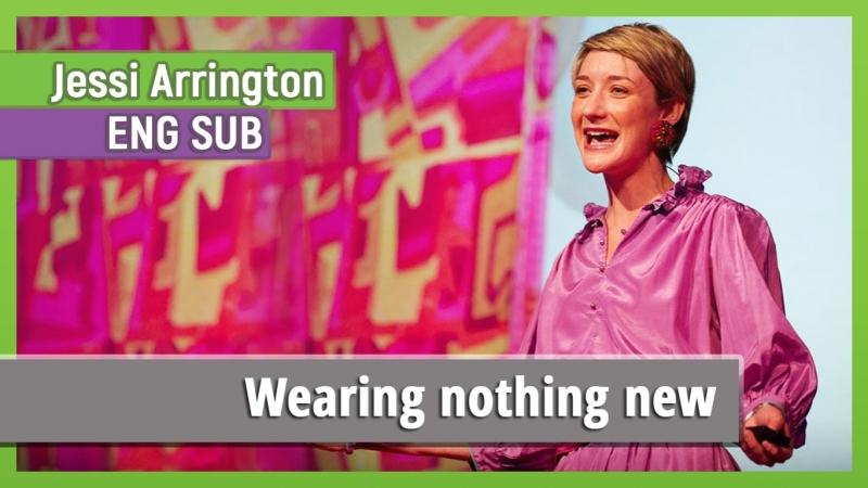 Jessi Arrington «Wearing nothing new» [eng sub]