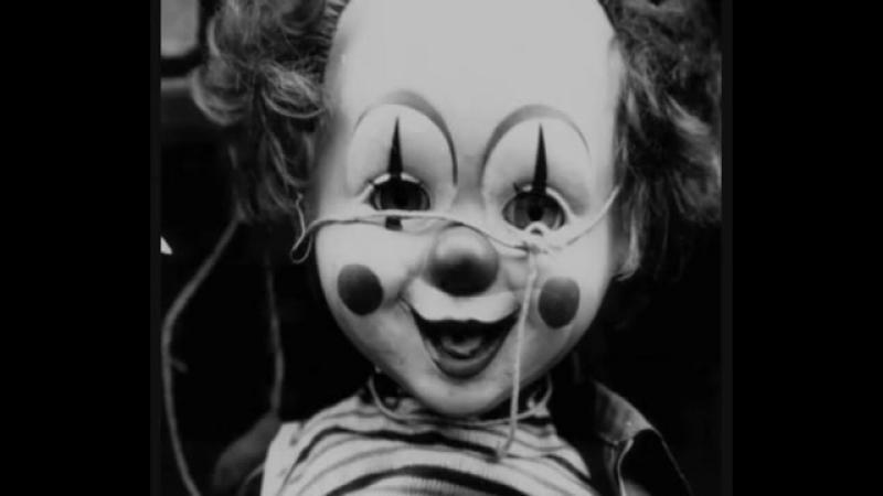 Клоун и Дитё