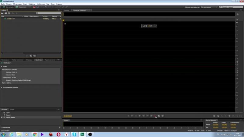 Wizzar63 - распаковка и тест микрофона Audio-technica AT202USB