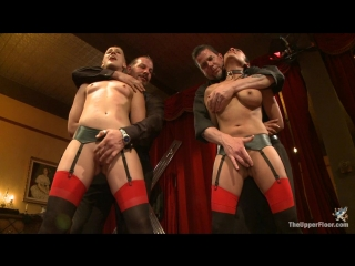 Dylan Ryan, Beretta James - Dinner Party Air Tight Guest