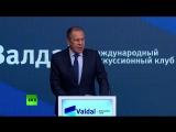 Сергей Лавров и глава МИД Ирана выступают на открытии дискуссионного клуба «Валдай»