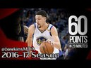 Klay Thompson UNREAL 60 Pts in 29 Mins 2016.12.05 vs Pacers - 8 Threes, 21-33 FGM! | FreeDawkins