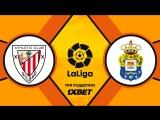 Атлетик 0:0 Лас-Пальмас  | Испанская Ла Лига 2017/18 | 23-й тур | Обзор матча