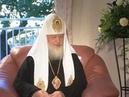 Славяне варвары? Что на самом деле сказал Патриарх?