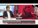 Справа Януковича Бранці Кремля Обмін полоненими Ілля Новіков Інфодень 30 07 2018