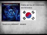 Power Metal by Countries Compilation South Korea