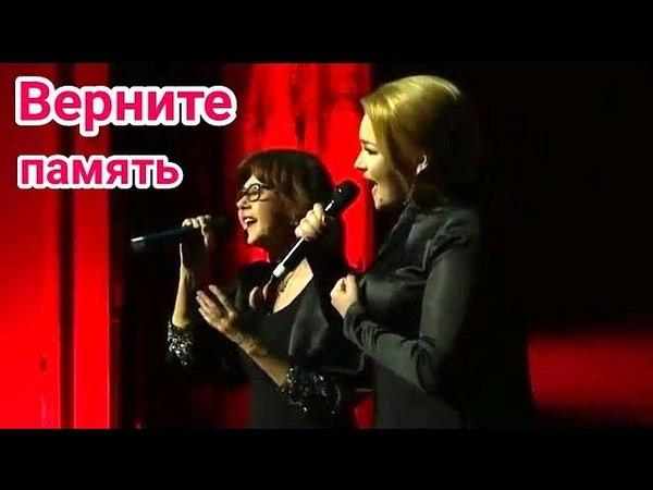 Ядвига Поплавская и Настя Тиханович подняли зал ВЕРНИТЕ ПАМЯТЬ До слез