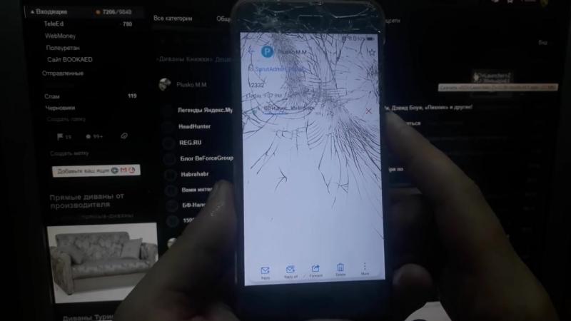 Huawei Honor 9 сброс аккаунта гугл FRP reset.mp4
