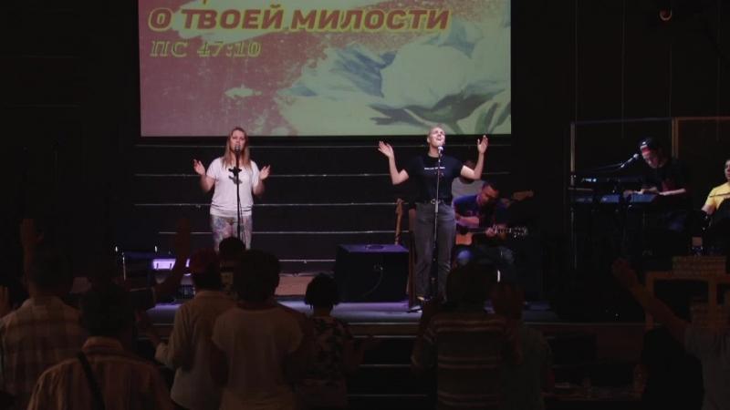 Утренняя молитва 17.07.18 l Церковь прославления Ачинск