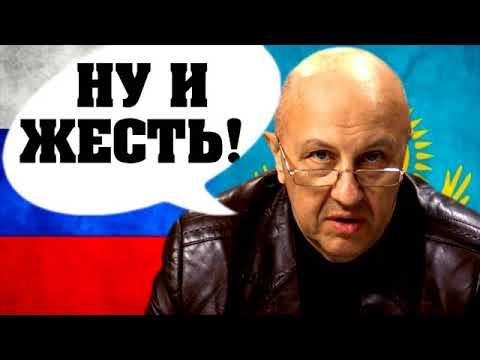 ВСЕ В ОБМОРОКЕ ОТ СЛОВ Андрея ФУРСОВА 12.06.2018