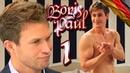 Boris und Paul Teil 1 German Only! Gay-Themed 1080p HD