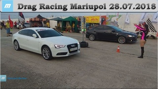 Гонки Мариуполь 28.07.2018 Drag Racing Mariupol 2018 №8
