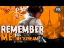 Вспомнить всё в Remember Me или Кибер Франция PC 5