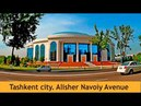 Uzbekistan Tashkent city Alisher Navoiy avenue Urda district