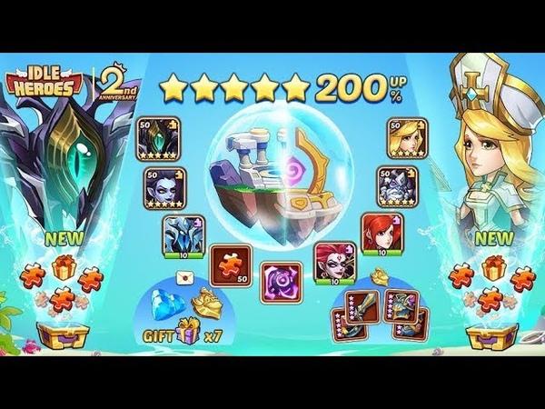 Idle Heroes 2 года игре Новые герои Высший призыв свитки