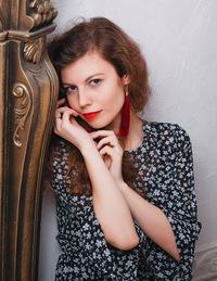 Дарья Кончина