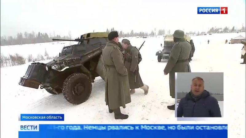 Под Рузой реконструируют битву под Москвой - Россия 24