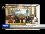 Си Цзиньпин: визиты лидера КНДР в Китай открывают новую главу в истории связей на высшем уровне
