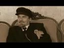 6 кадров Товарищ Ленин