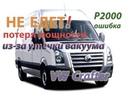 Не едет ошибка P2000 VW Crafter 2 0cdi