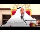 لايجوز الخروج على الحكام المسلمين والدعاء عليهم . الشيخ الدكتور عثمان الخميس