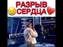 Рома покорил и тронул сердца всех в зале 💔 Сосо Павлиашвили не смог сдержать слезы, слушая его исполнение 😢