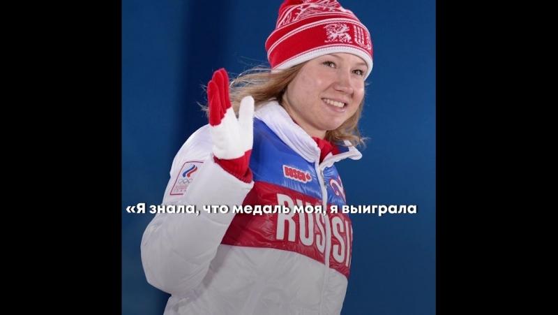 Ольга Фаткулина — об отмене дисквалификации
